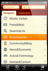 Windows Mobile / Windows CE Archives - UC Browser